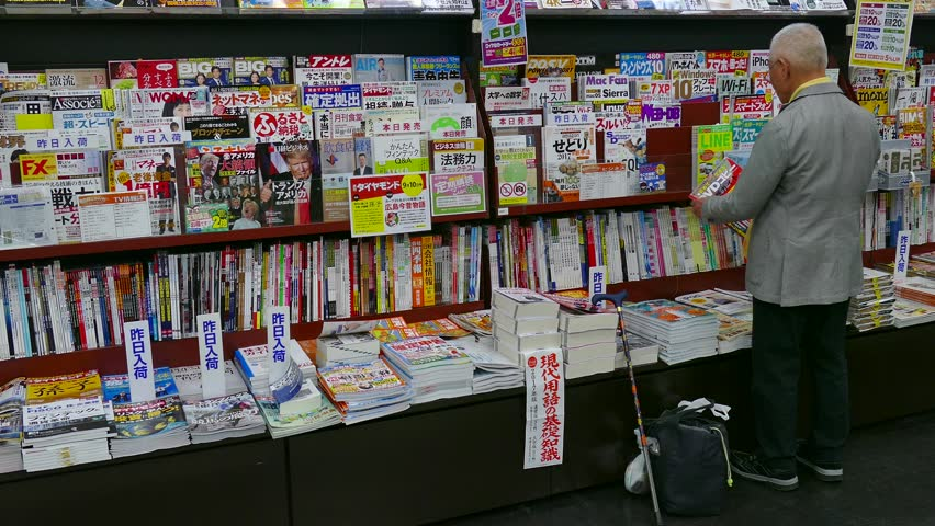 Japanese magazines at a local news stand