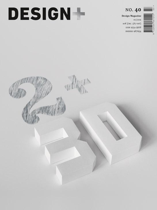 2D+3D Magazine Cover Design